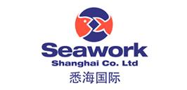 Seawork Shanghai